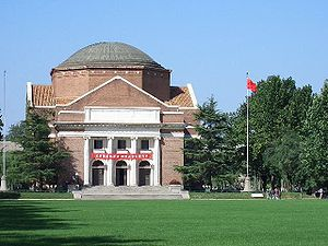 300px-Tsinghua_University_-_Grand_auditorium