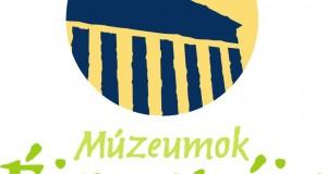 Muzej_logo_feheralapra