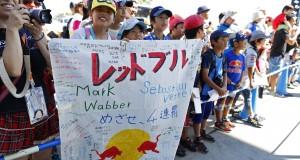 F1 - GRAND PRIX OF JAPAN 2013