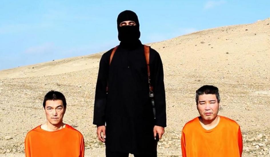 'Jihadi John' neve Mohammed Emwazi.