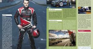 048-049 - Motorsport hirek