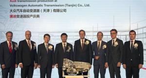Tianjin, August 22, 2016 – Audi is expanding its activities in