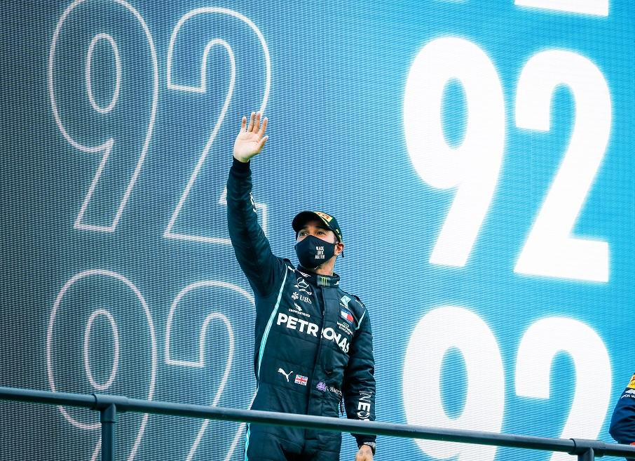 Amber-Portugal_F1-Hamilton92.